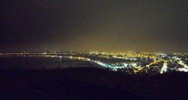 Lima-de-Noche